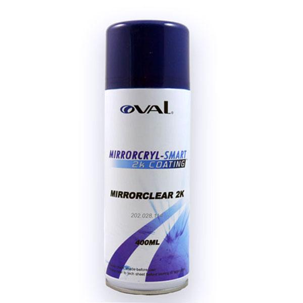 2k clear coat spray paint