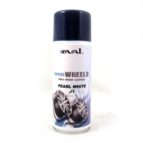 Alloy wheel Aerosol spray paint J1 White Pearl 400 ml